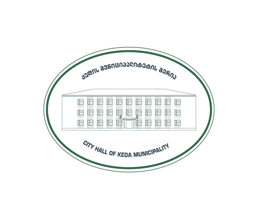 ქედის მუნიციპალიტეტის მერის 2020 წლის საქმიანობის ანგარიში
